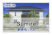 新世代ハウス 『Sumire』