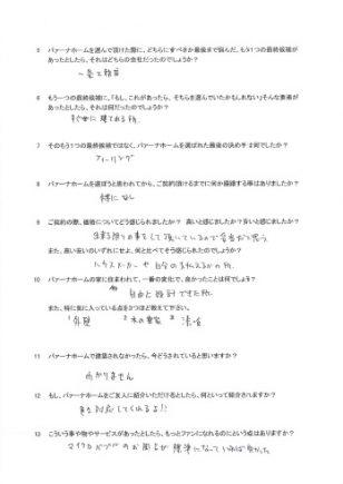 大山 浩司 JPG2