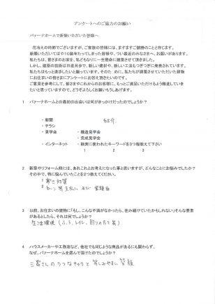 大山 浩司 JPG1