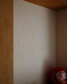 家族の記念手形